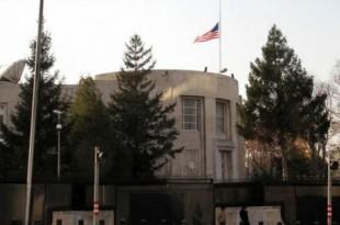elçilik